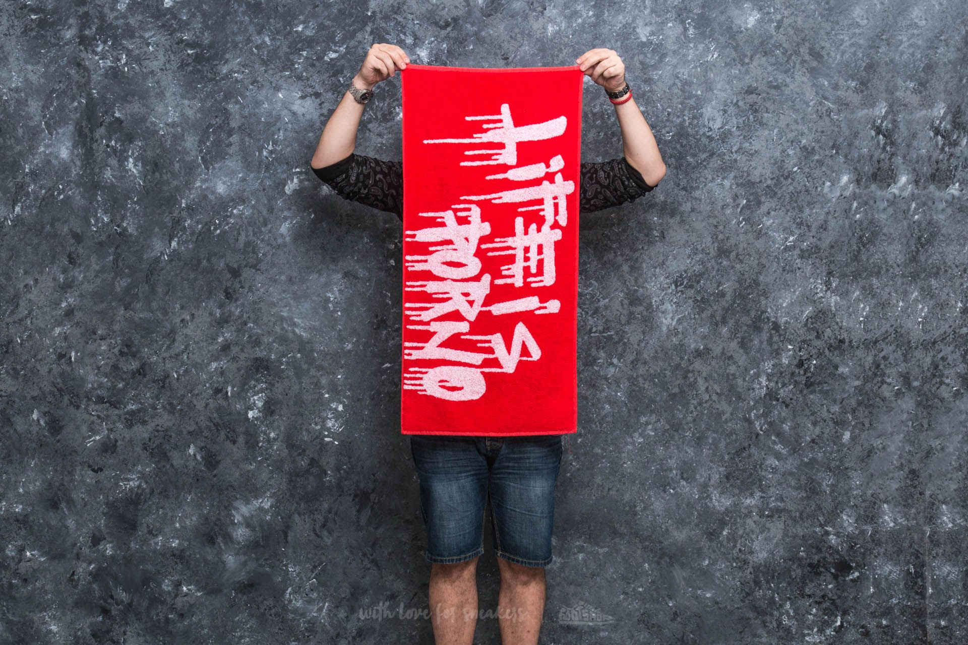 Life Is Porno Flexin Towel 50x100 cm Red