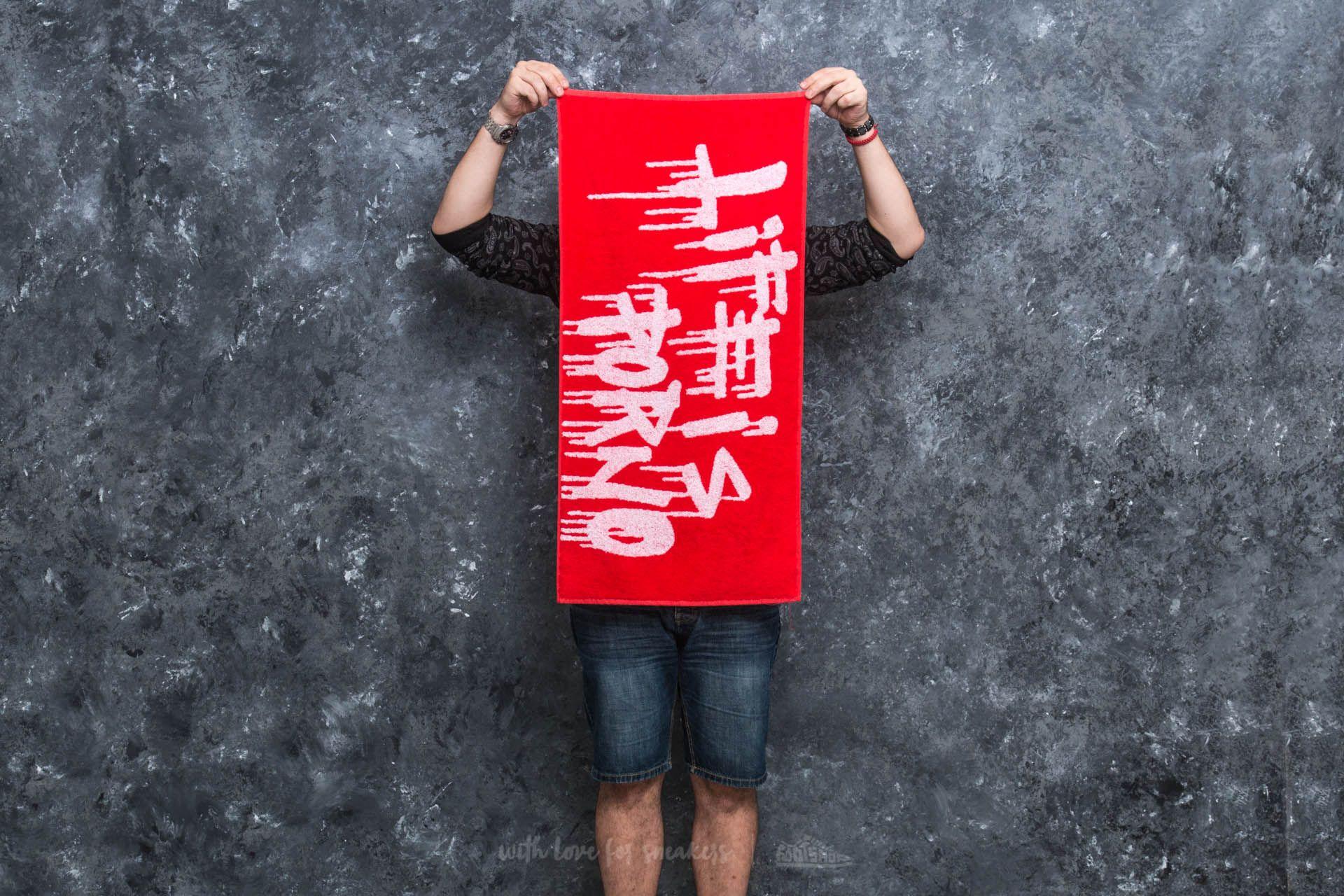 LIFE IS PORNO Flexin Towel 50x100 cm Red au meilleur prix 17 € Achetez sur Footshop