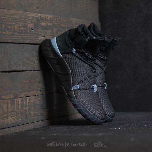 new arrival 155cc 9753f adidas Tubular X 2.0 Primeknit Core Black/ Grey Four/ Tactile ...