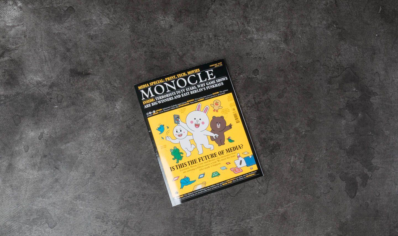 Monocle Magazine February 2018 za skvělou cenu 90 Kč koupíte na Footshop.cz