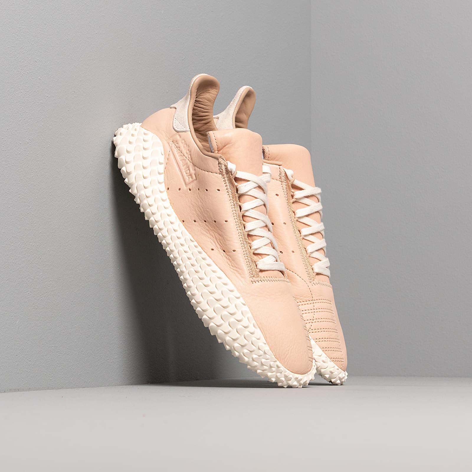 Ανδρικά παπούτσια adidas Kamanda St Pale Nude/ Off White/ Blue