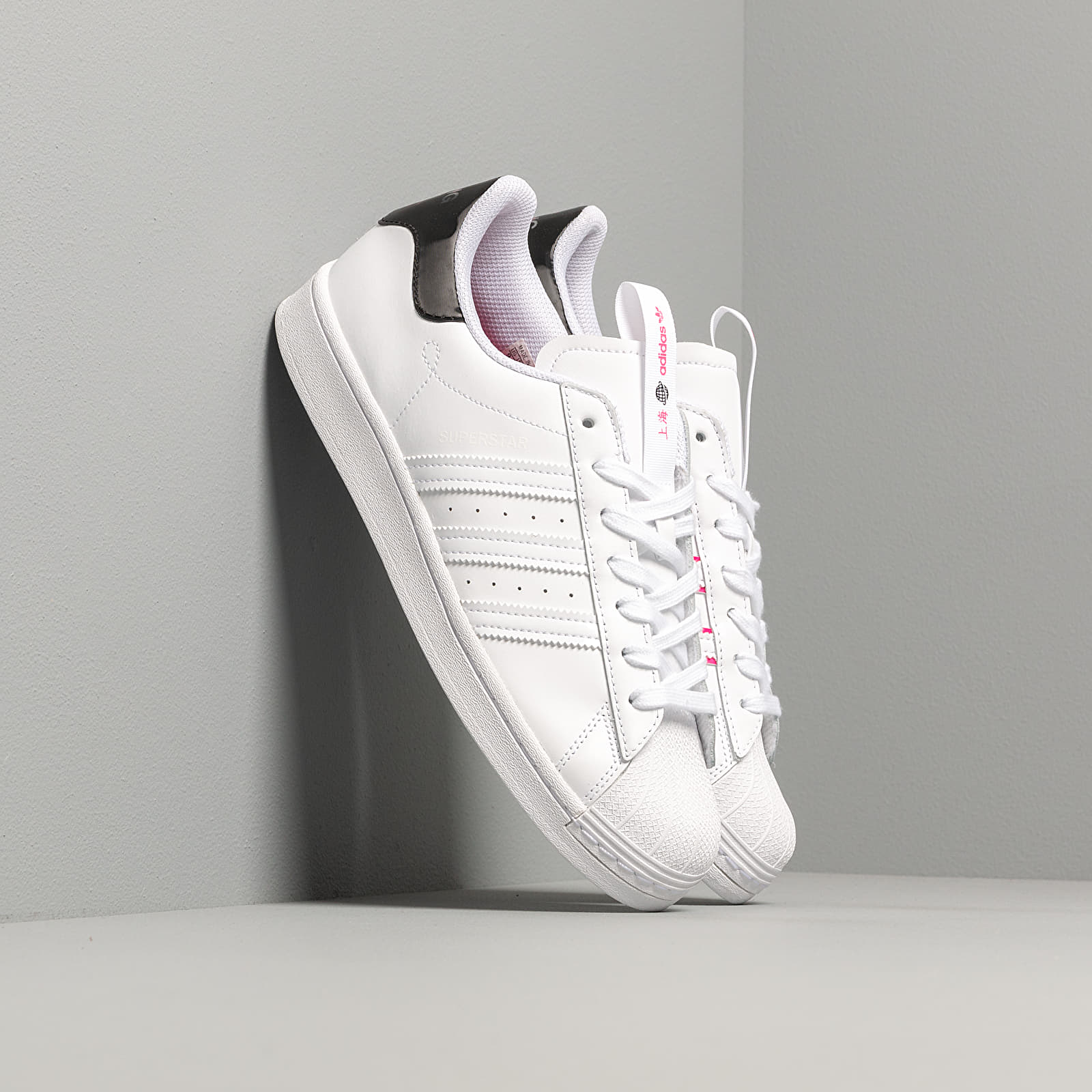 Men's shoes adidas Superstar Ftwr White