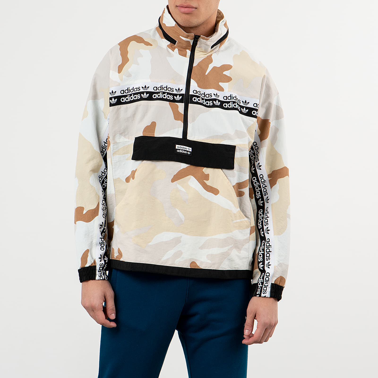 Bundy adidas R.Y.V. Camo Track Top Multicolor/ Clear Brown