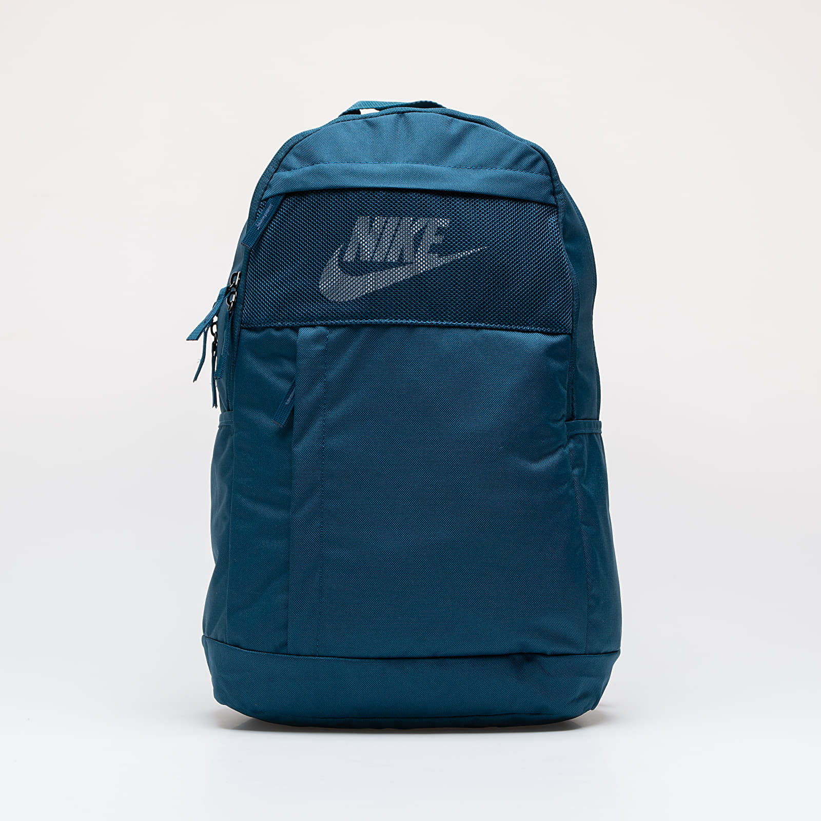 Nike Elemental Backpack - 2.0 Lbr
