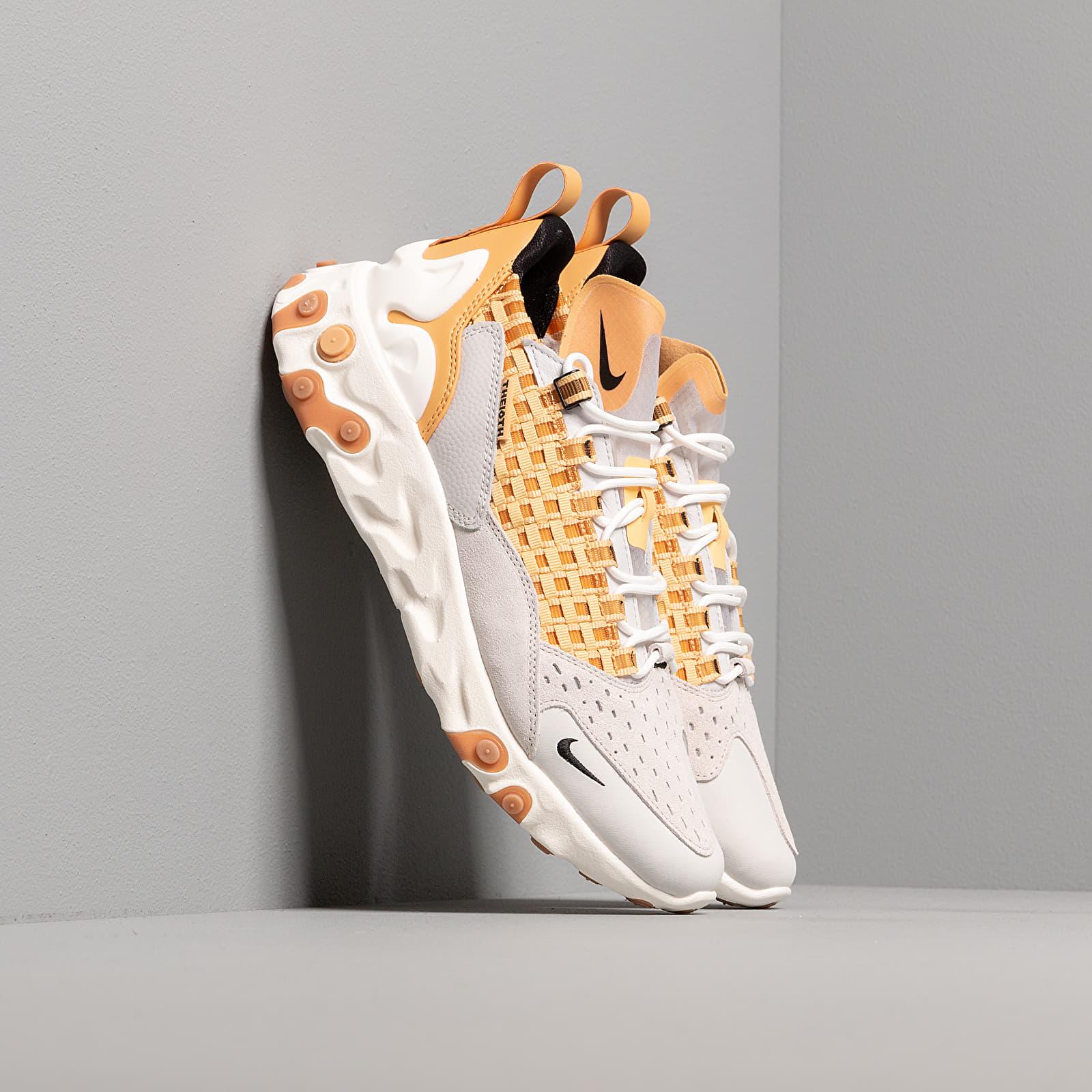 Nike React Sertu Vast Grey Black Lt Smoke Grey Honeycomb | Footshop
