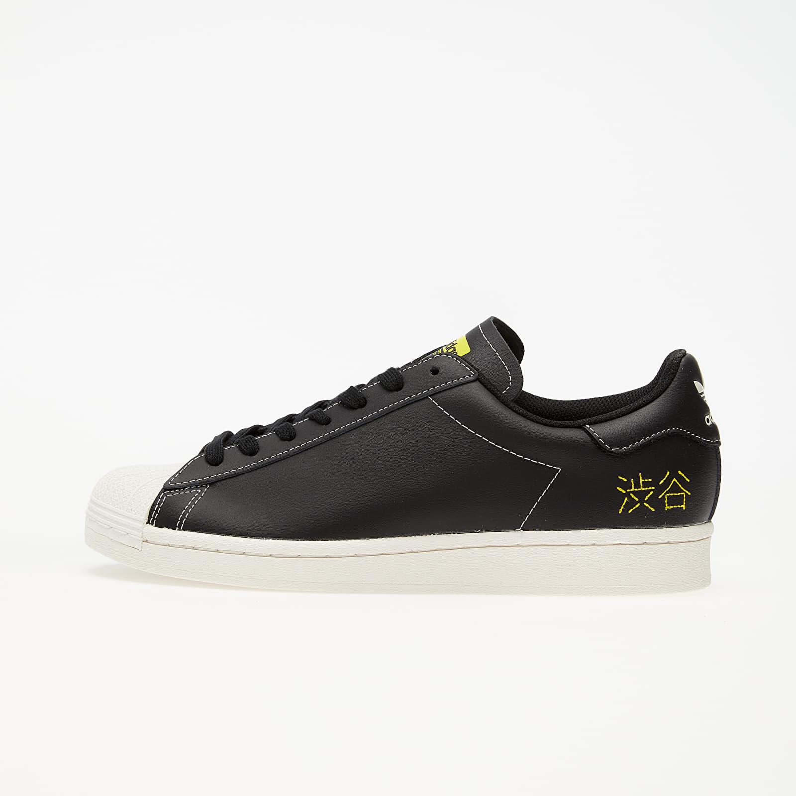 Pánské tenisky a boty adidas Superstar Pure Core Black/ Core Black/ Core White
