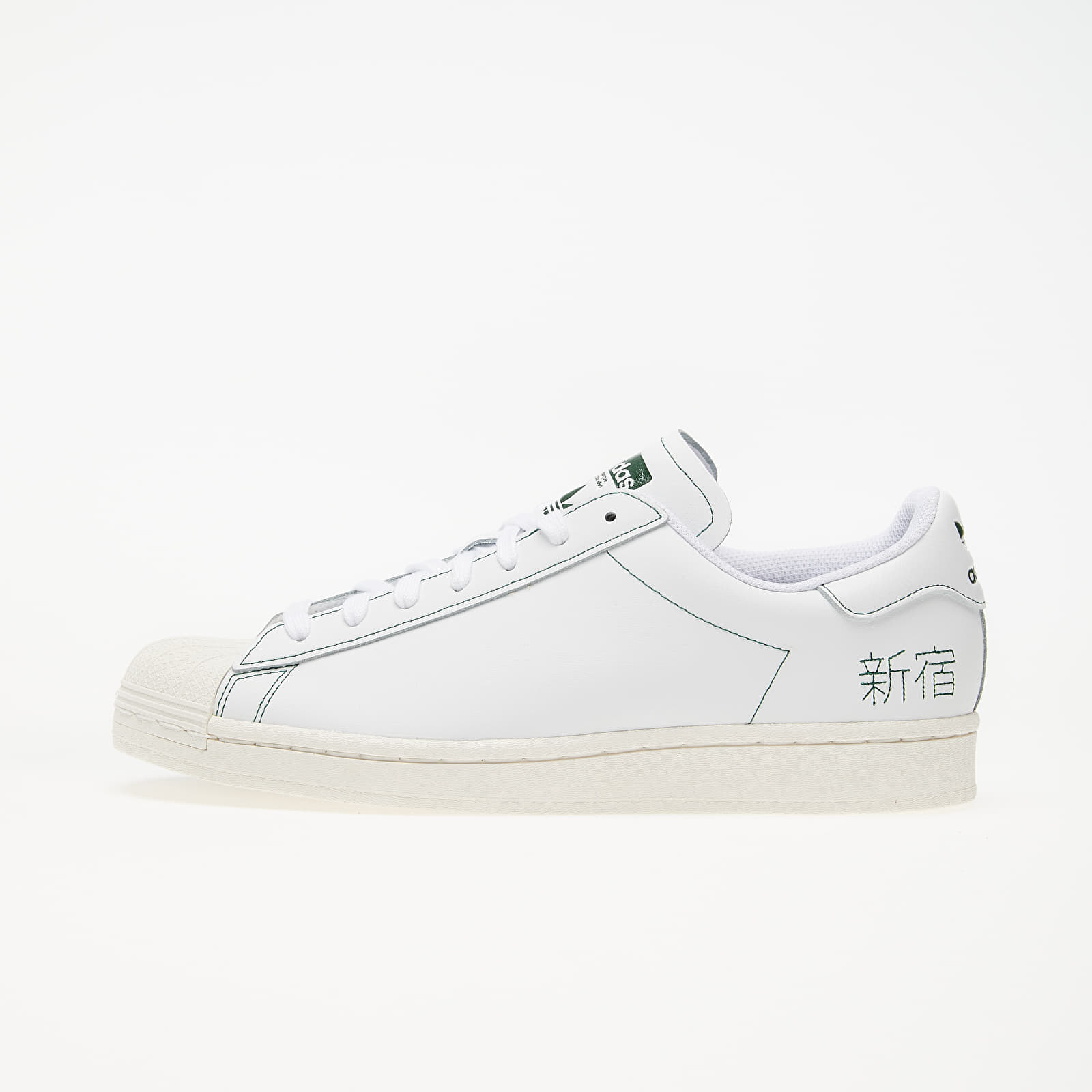 Men's shoes adidas Superstar Pure Ftw White/ Ftw White/ Core White