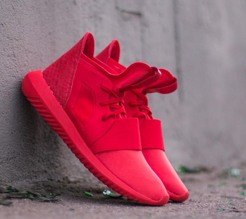 buy online 4951a bbc3e adidas Tubular Defiant W Lush Red  Lush Red  Ftw White
