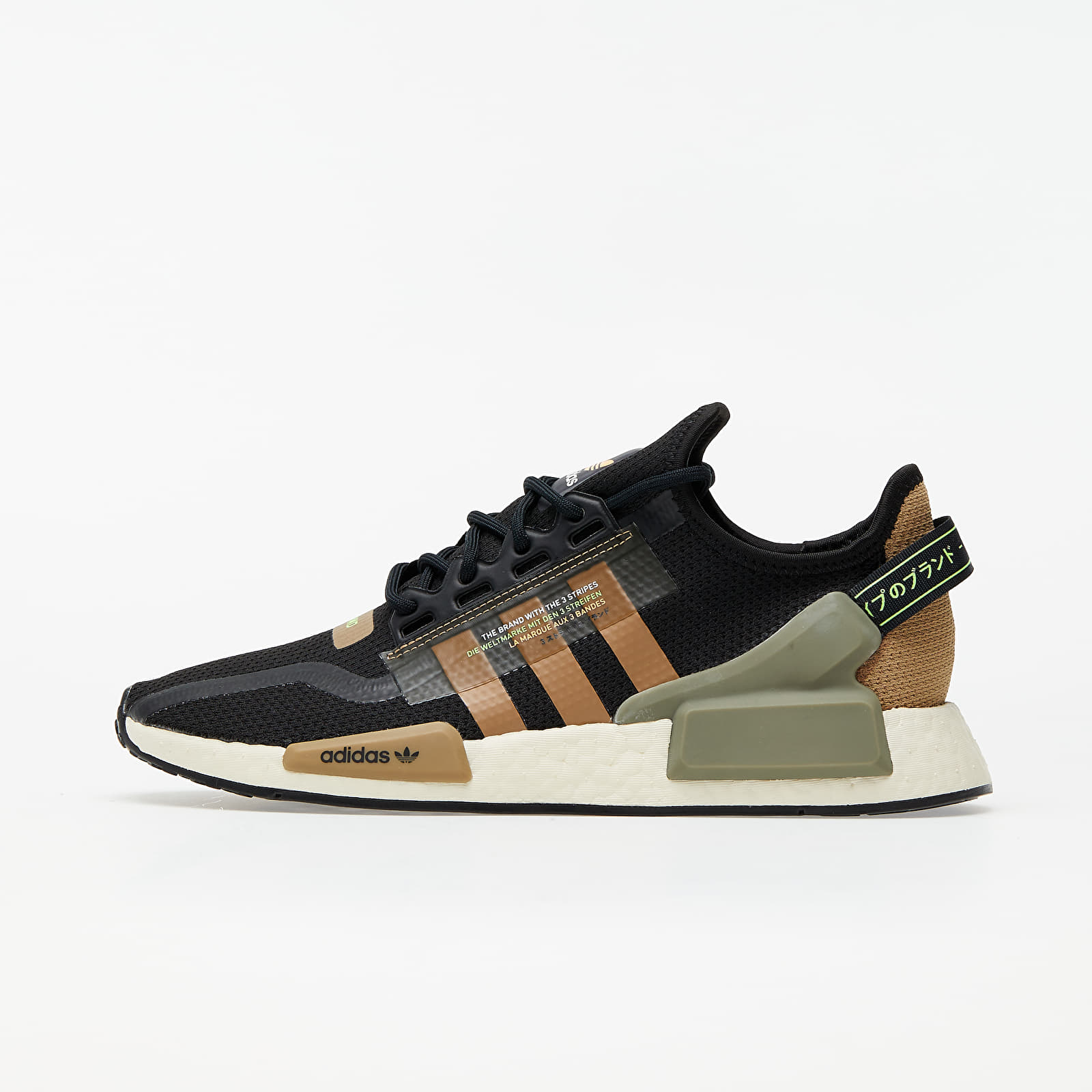 Men's shoes adidas NMD_R1.V2 Core Black/ Core Black/ Cardboard